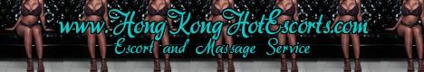 Hong Kong Hot Escorts